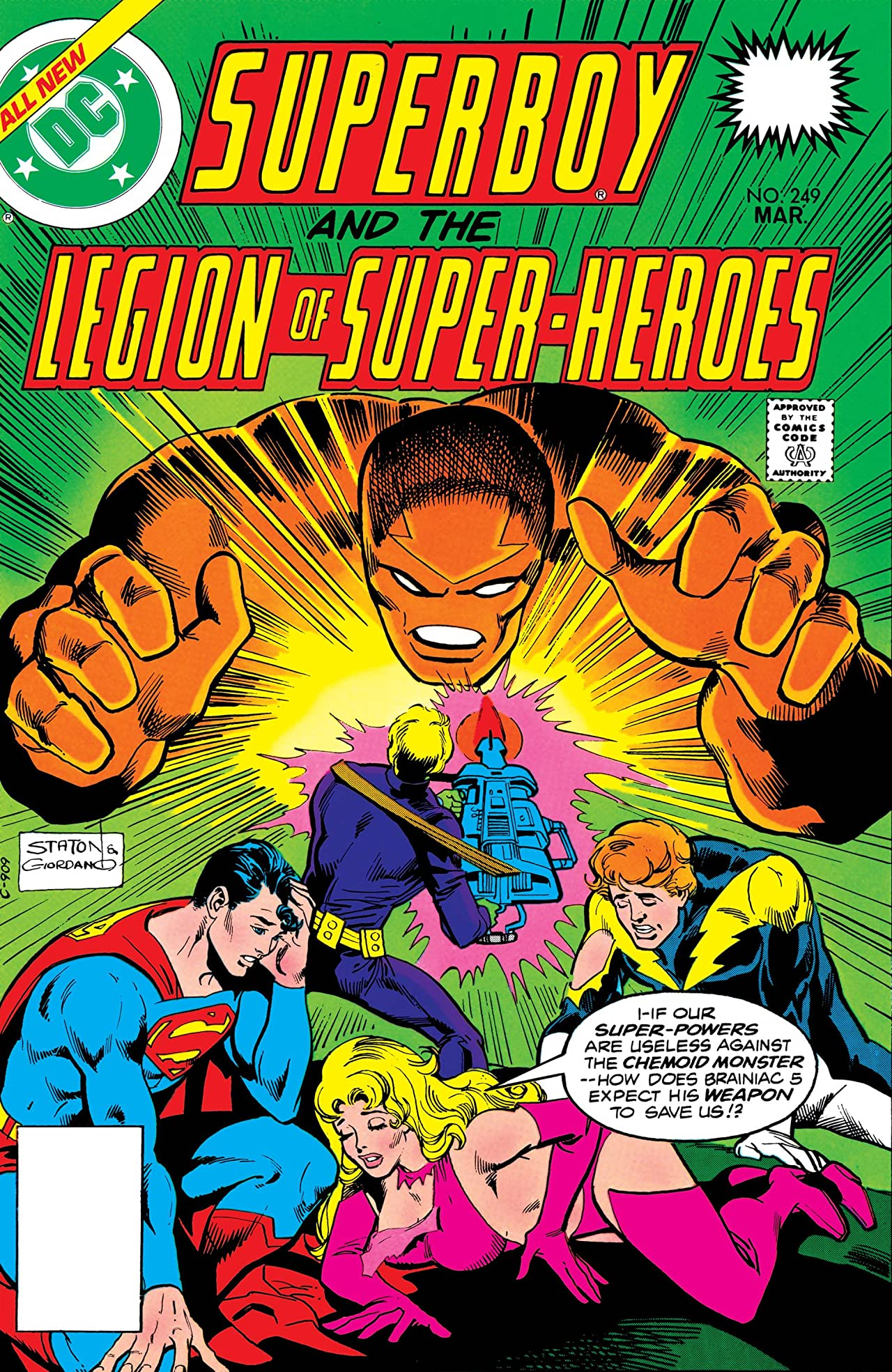 Superboy and the Legion of Super-Heroes (1949-1979) #249