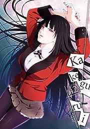 Kakegurui - Compulsive Gambler - #42
