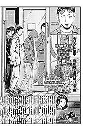 GTO: Paradise Lost #92