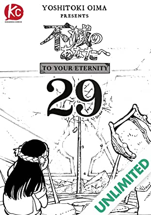 To Your Eternity #29