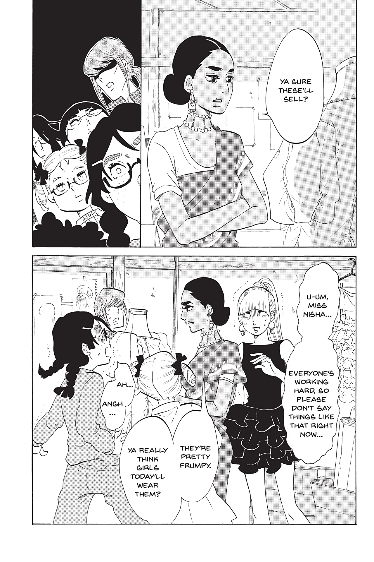 Princess Jellyfish #56