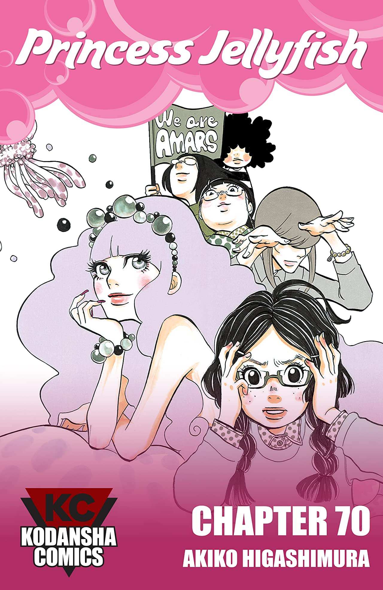 Princess Jellyfish #70