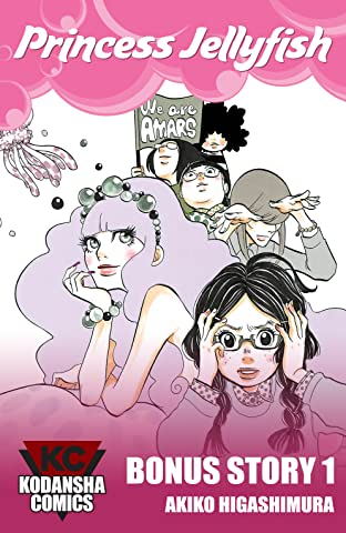 Princess Jellyfish Bonus Story #1