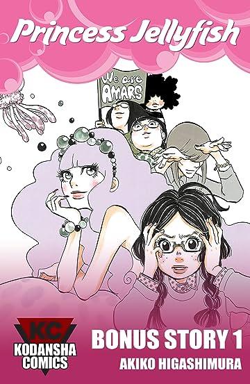 Princess Jellyfish Bonus Story #1