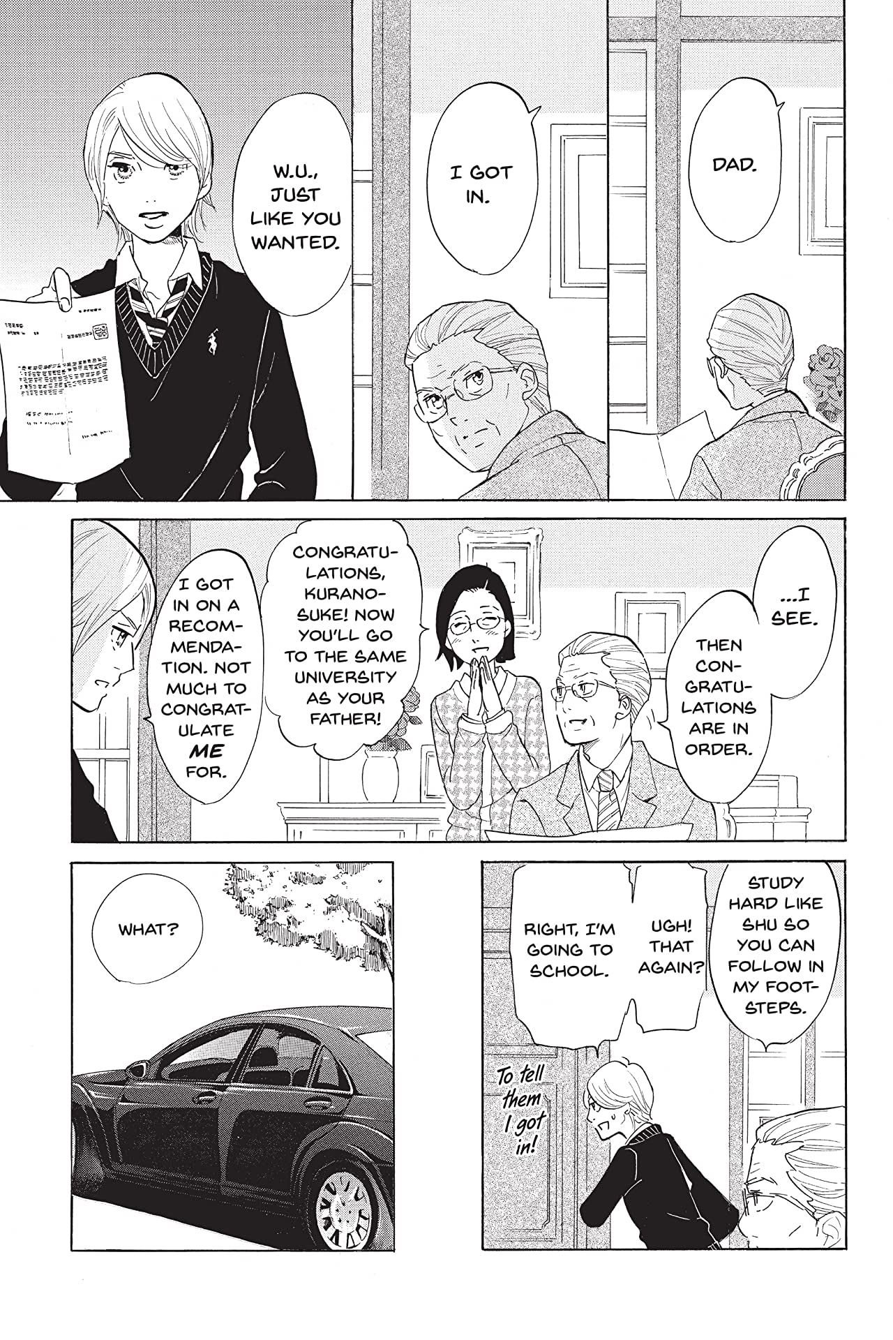 Princess Jellyfish Bonus Story #2
