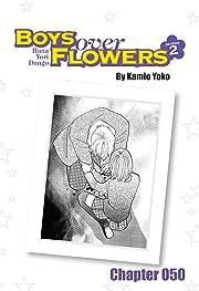 Boys Over Flowers Season 2: Chapter 50