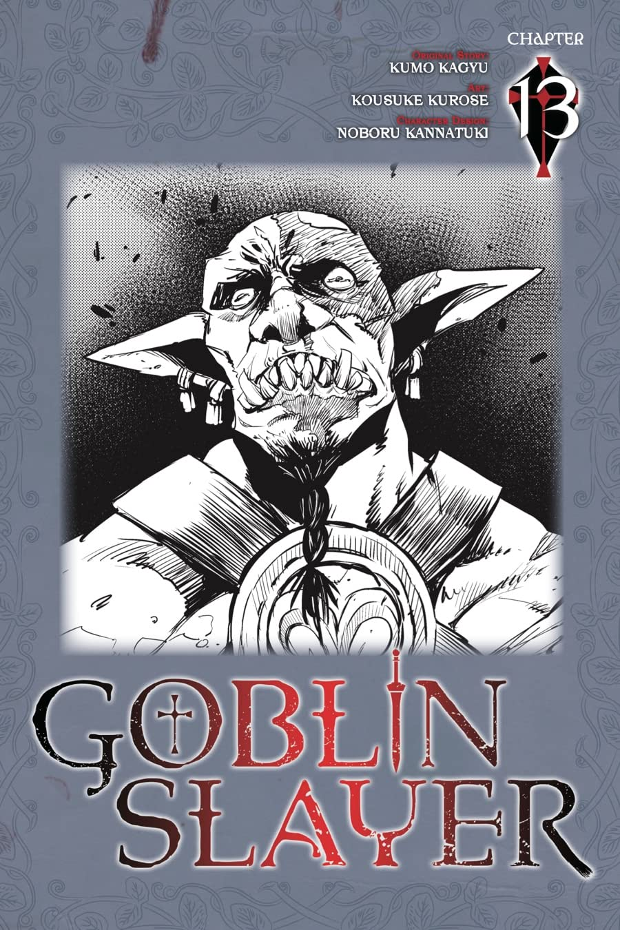 Goblin Slayer #13