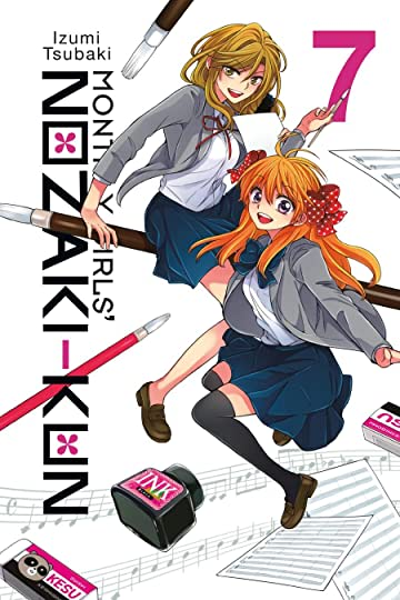 Monthly Girls' Nozaki-kun Vol. 7