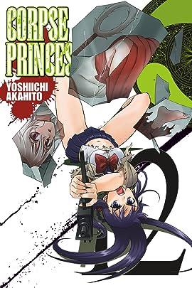Corpse Princess Vol. 12