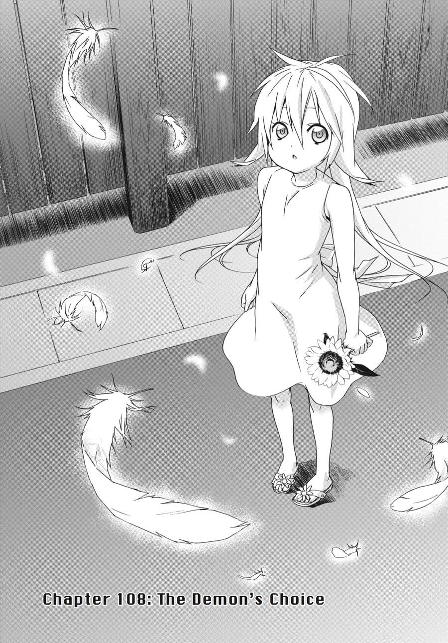Sekirei Vol. 12