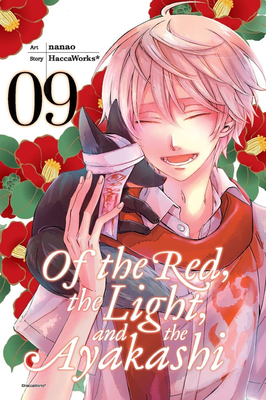 Of the Red, the Light, and the Ayakashi Vol. 9