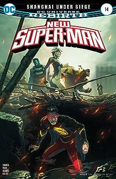 New Super-Man (2016-) #14