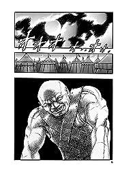 Berserk Vol. 4