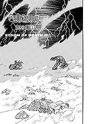 Berserk Vol. 13