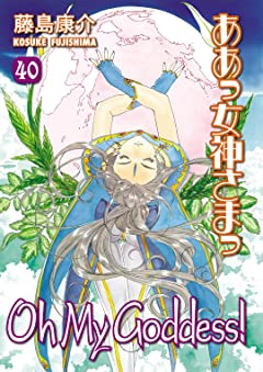 Oh My Goddess! Vol. 40