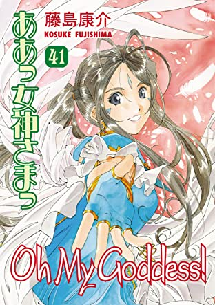 Oh My Goddess! Tome 41