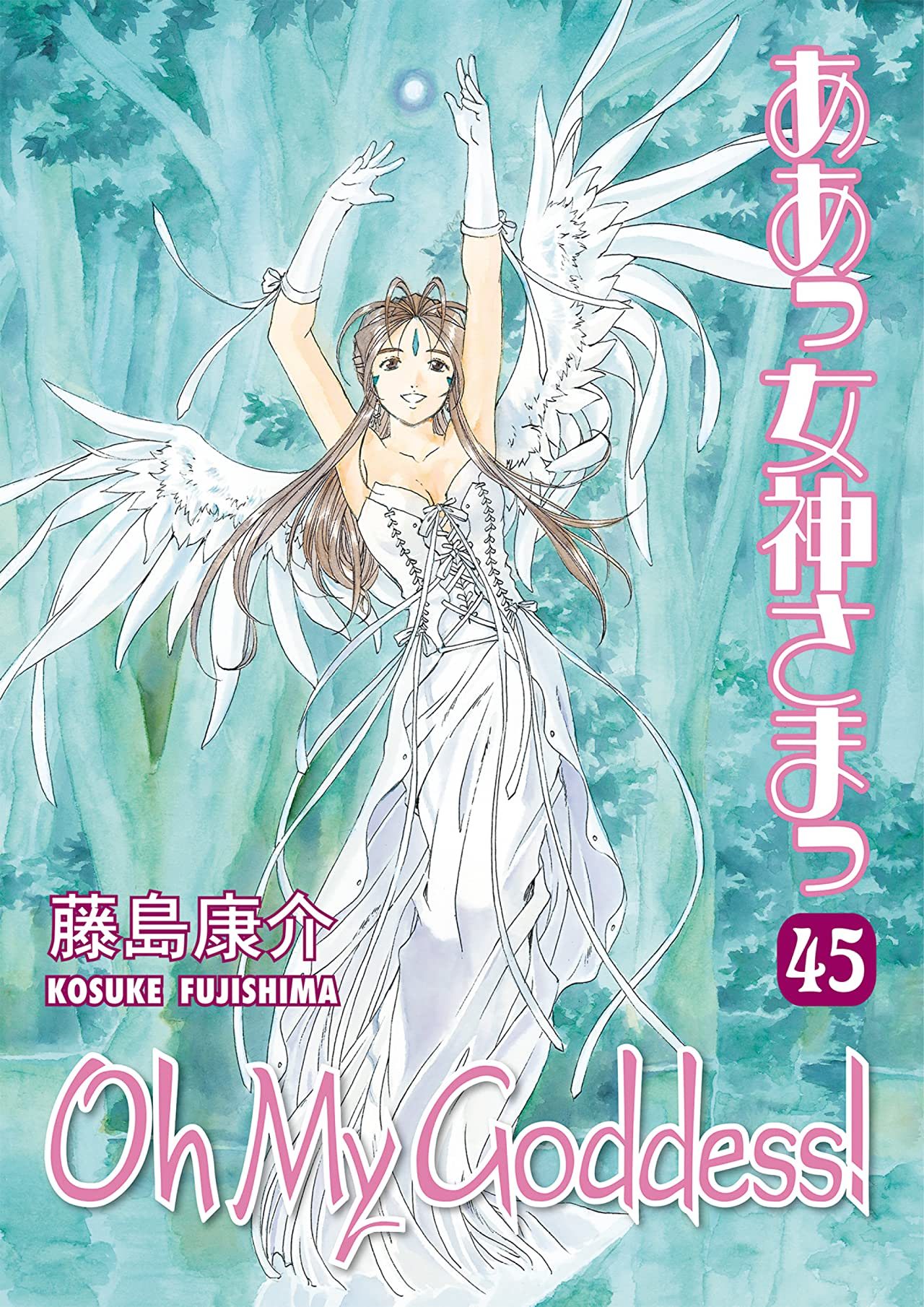 Oh My Goddess! Vol. 45