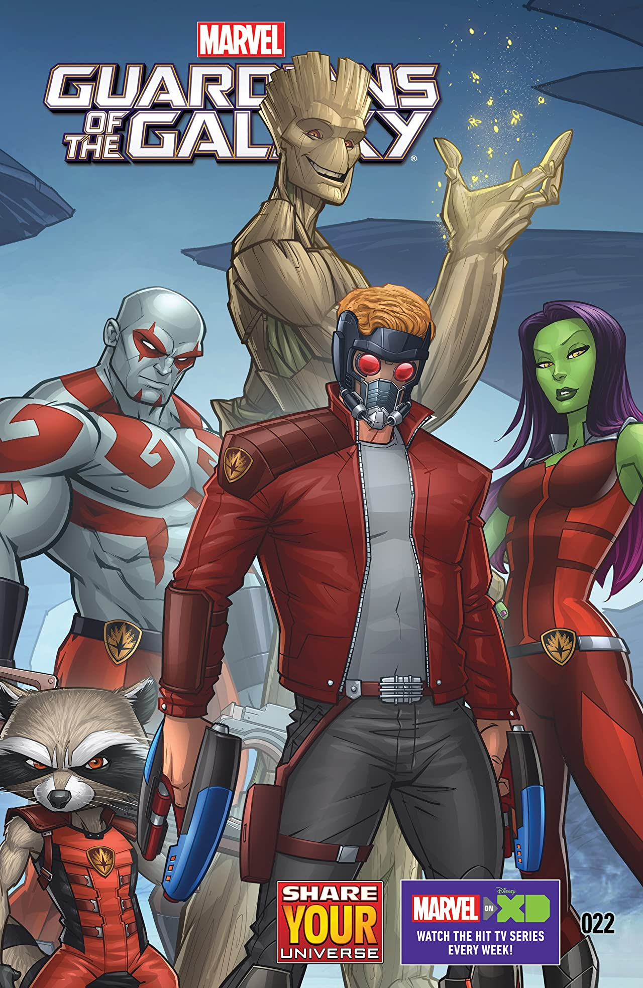 Marvel Universe Guardians of the Galaxy (2015-2017) #22