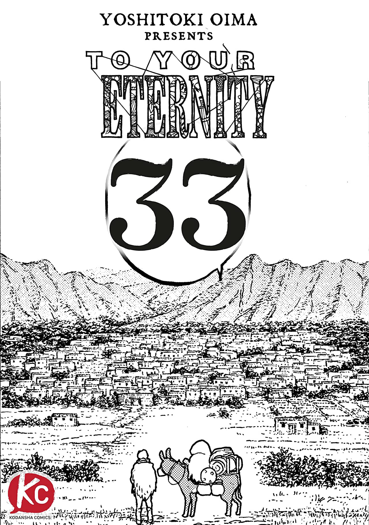 To Your Eternity #33