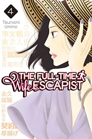 The Full-Time Wife Escapist Vol. 4