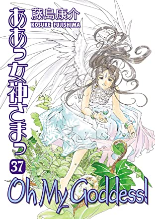 Oh My Goddess! Vol. 37