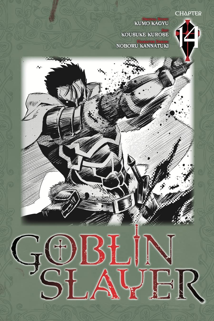 Goblin Slayer #14