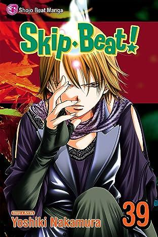 Skip・Beat! Tome 39