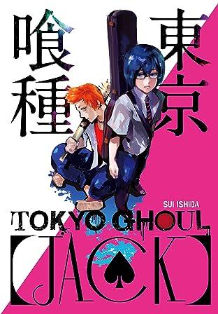 Tokyo Ghoul [Jack] Vol. 1