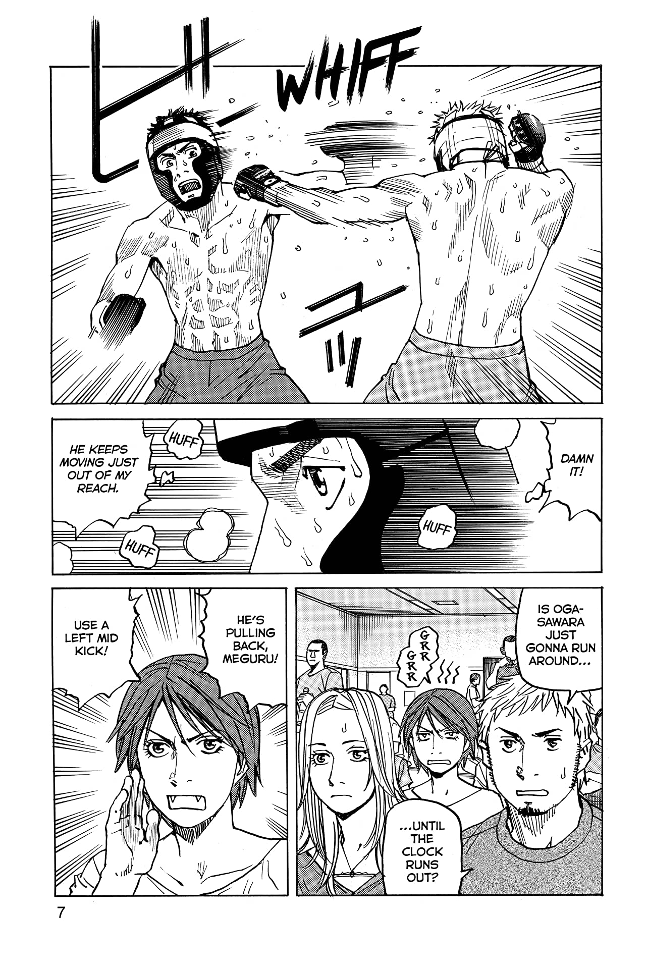 All-Rounder Meguru Vol. 5