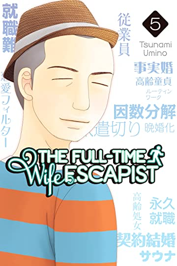 The Full-Time Wife Escapist Tome 5