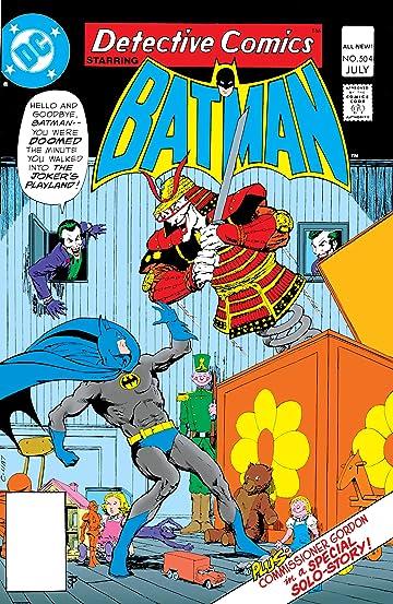 Detective Comics (1937-2011) #504