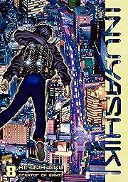Inuyashiki Vol. 8