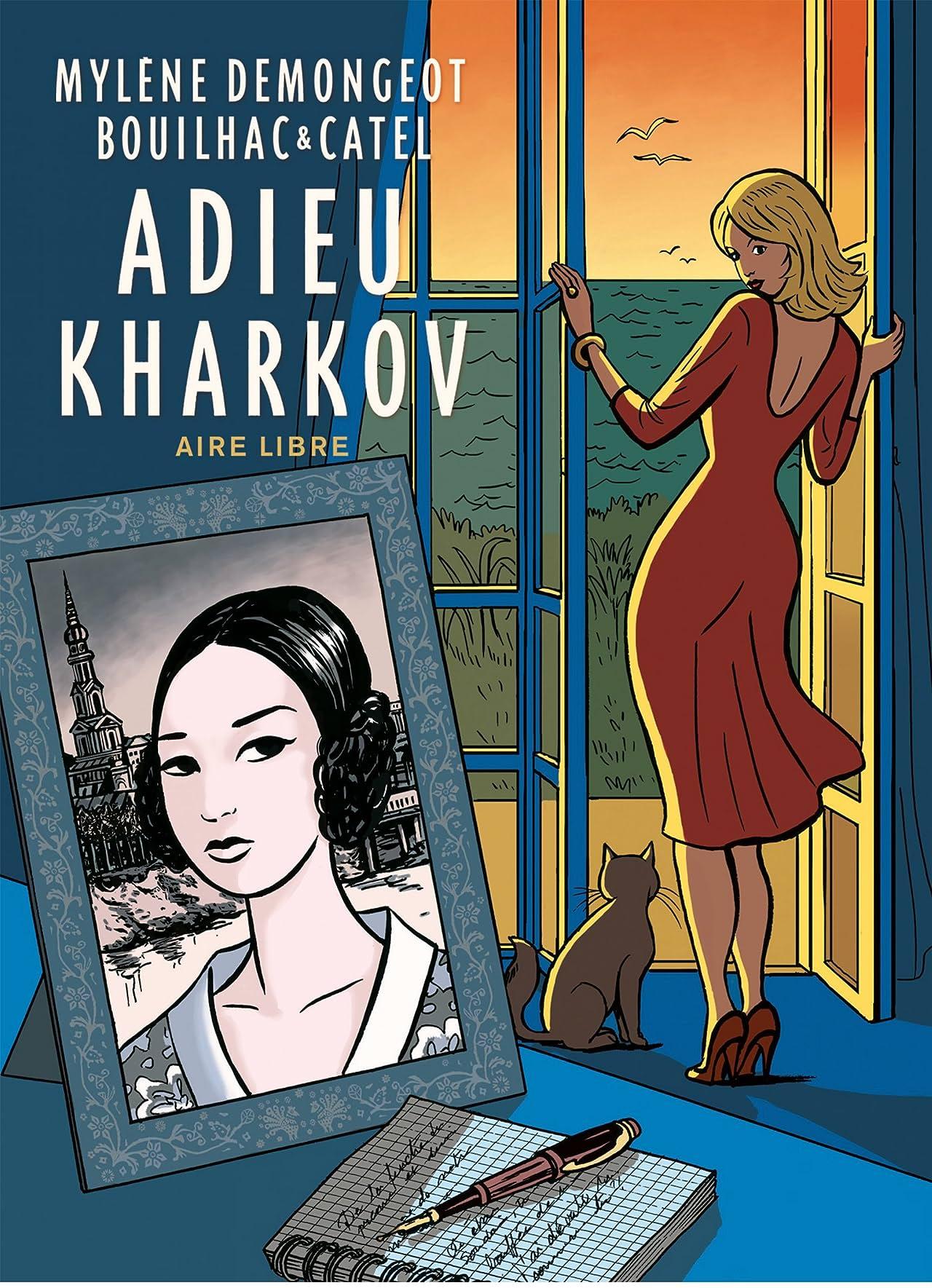 Adieu Kharkov