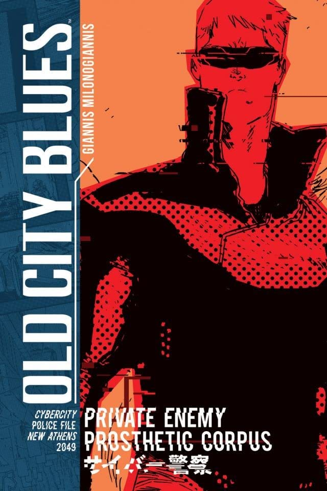 Old City Blues Vol. 2