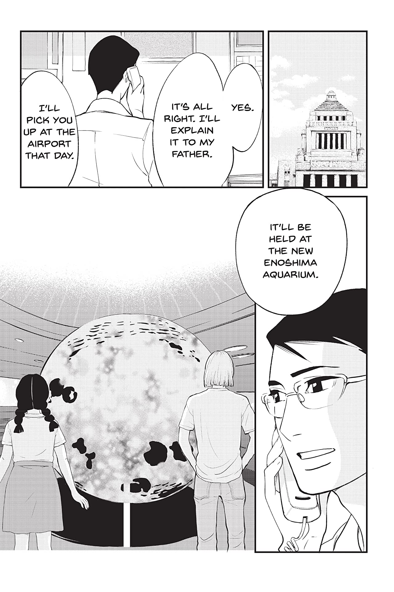 Princess Jellyfish #84
