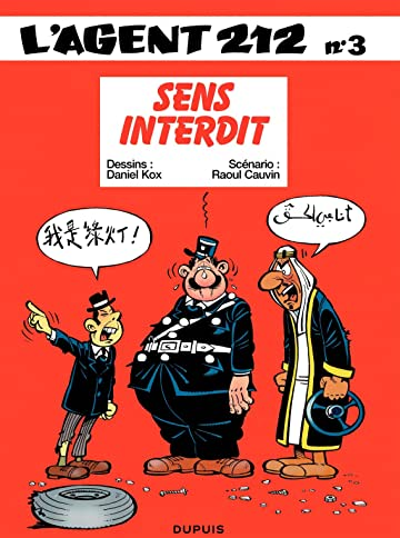 L'Agent 212 Vol. 3: SENS INTERDIT