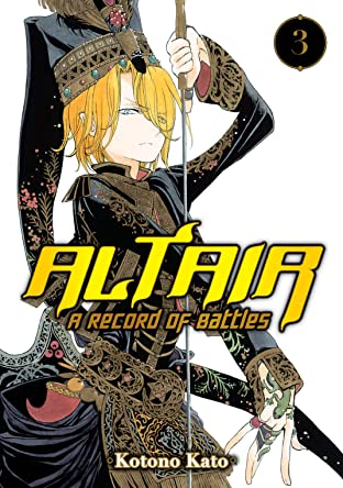 Altair: A Record of Battles COMIC_VOLUME_ABBREVIATION 3