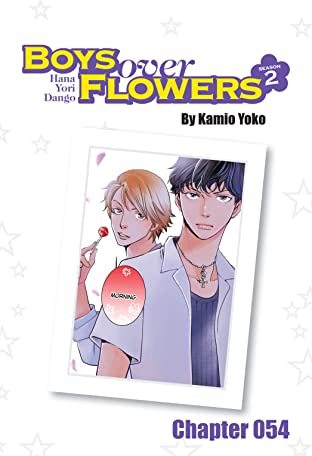 Boys Over Flowers Season 2: Chapter 54