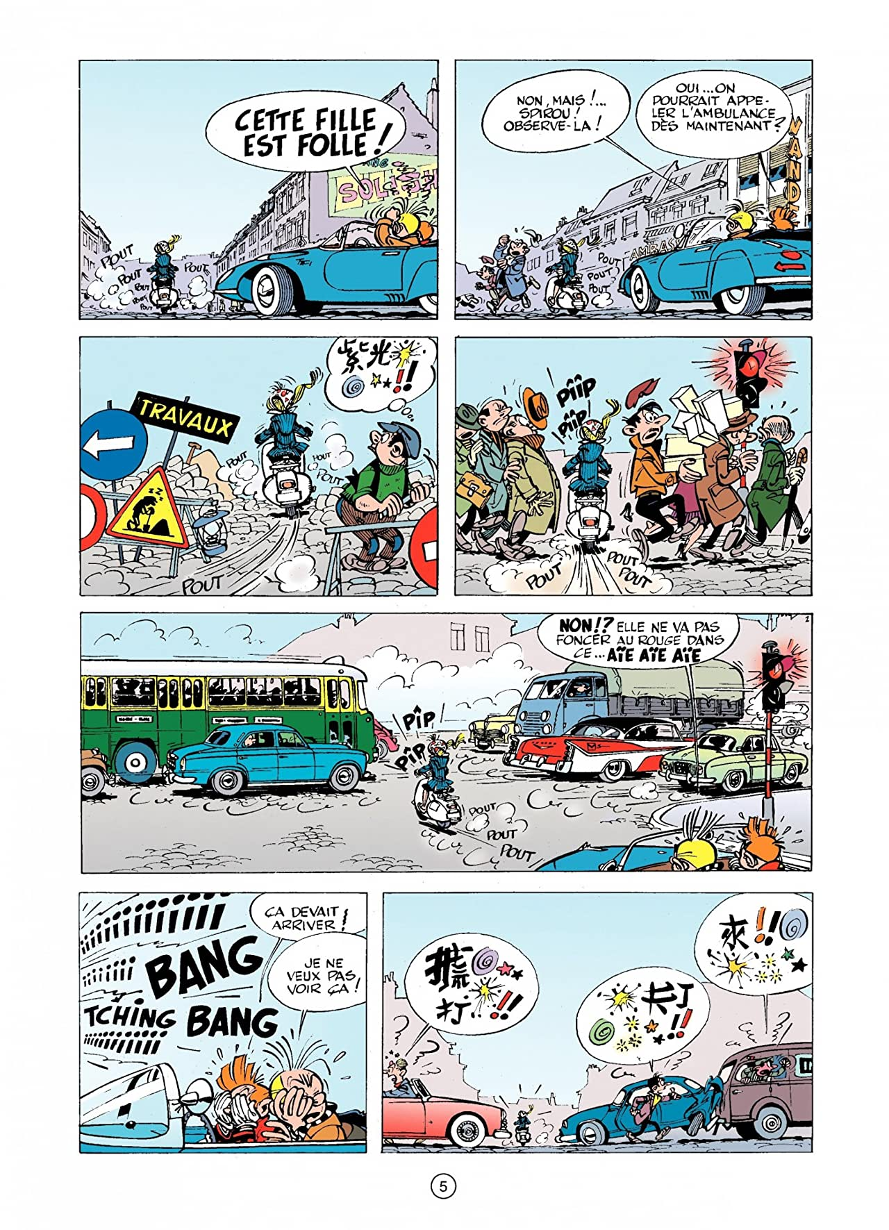 Spirou et Fantasio Vol. 12: LE NID DES MARSUPILAMIS