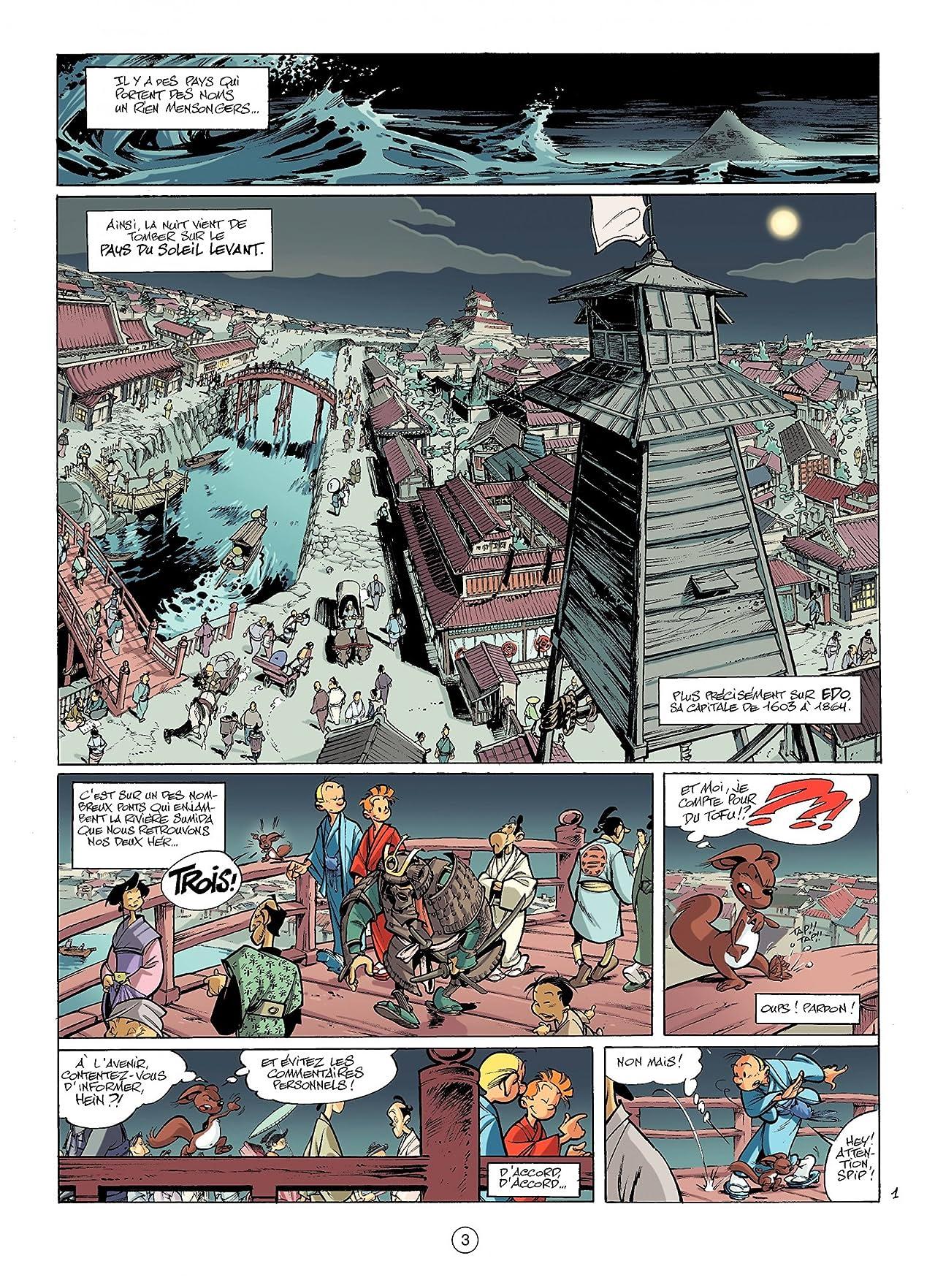 Spirou et Fantasio Vol. 49: Spirou et Fantasio à Tokyo