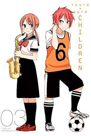 Tsuredure Children Vol. 3