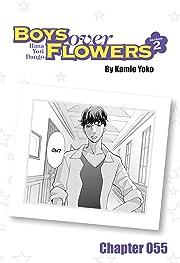 Boys Over Flowers Season 2: Chapter 55