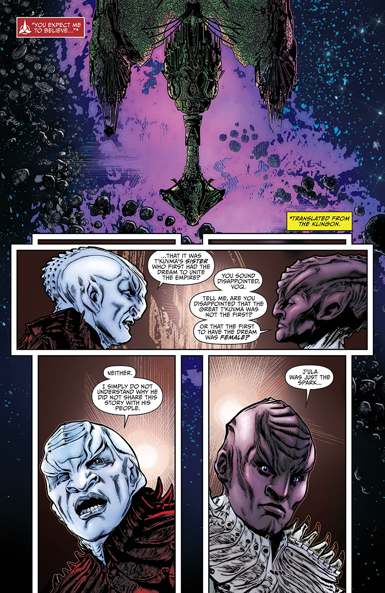 Star Trek: Discovery #2