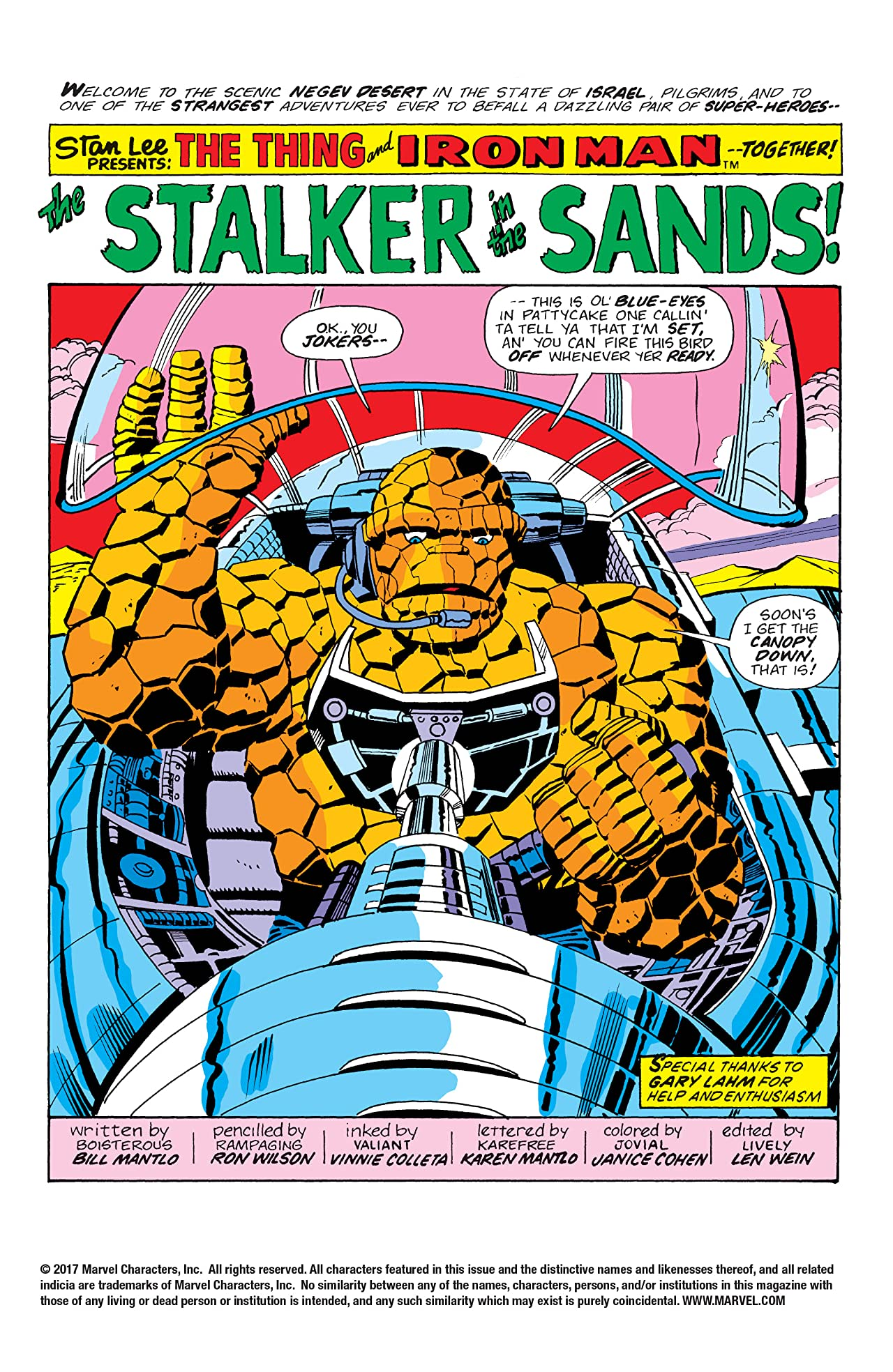 Marvel Two-In-One (1974-1983) #12
