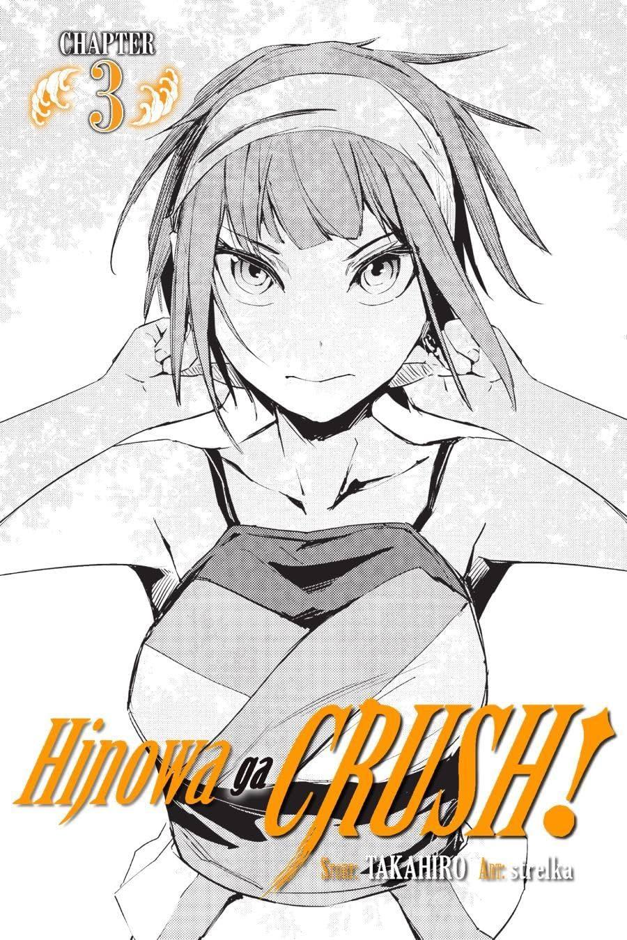 Hinowa ga CRUSH! #3