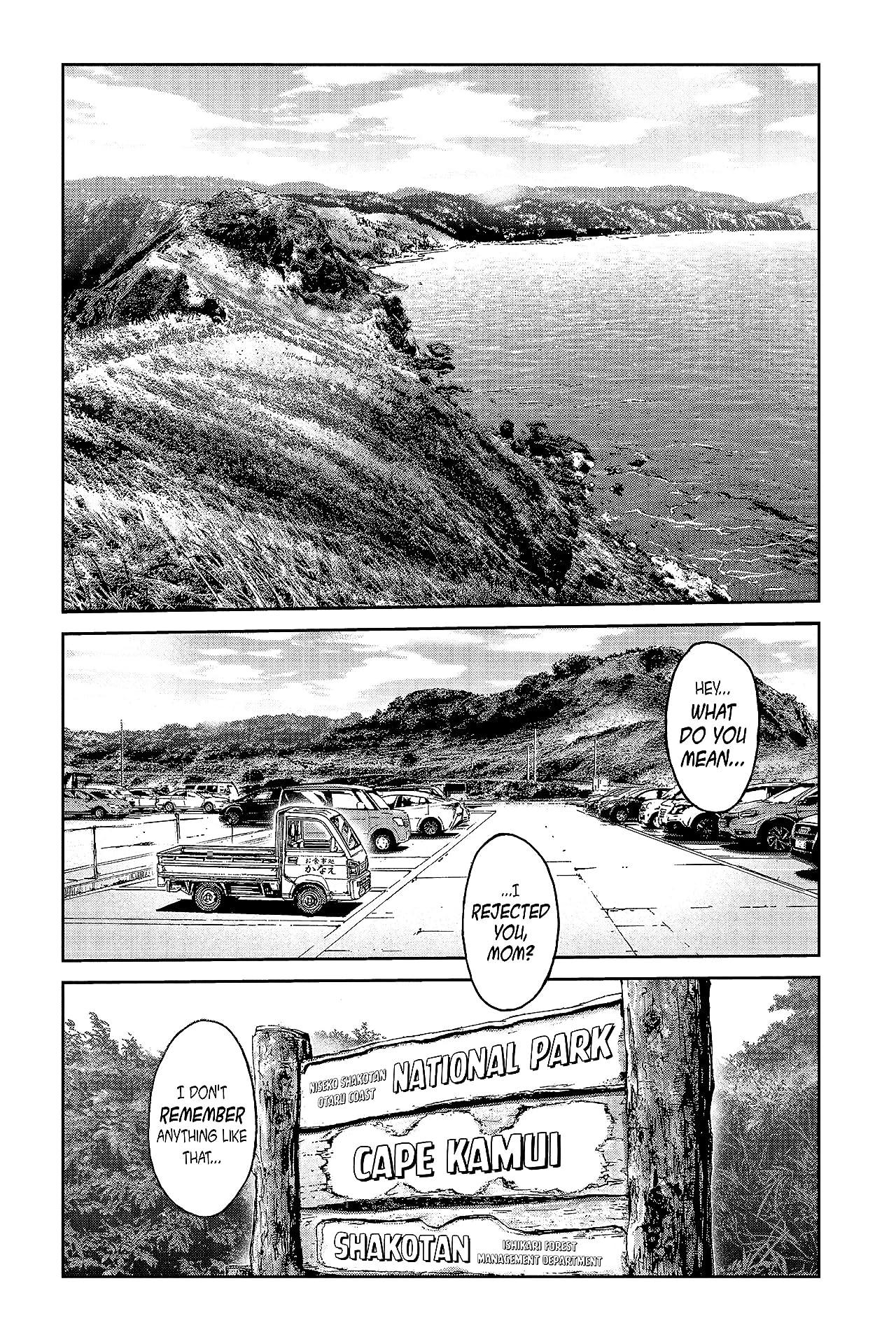 GTO Paradise Lost #96