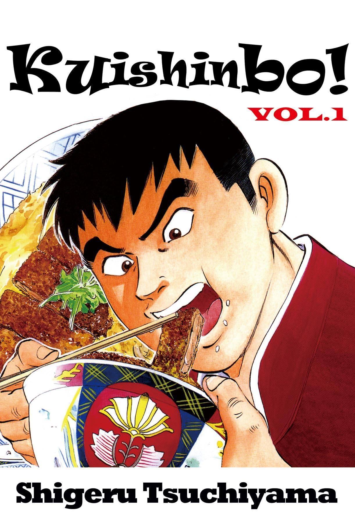 Kuishinbo! Vol. 1