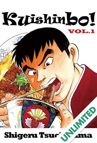 Kuishinbo! Vol. 1