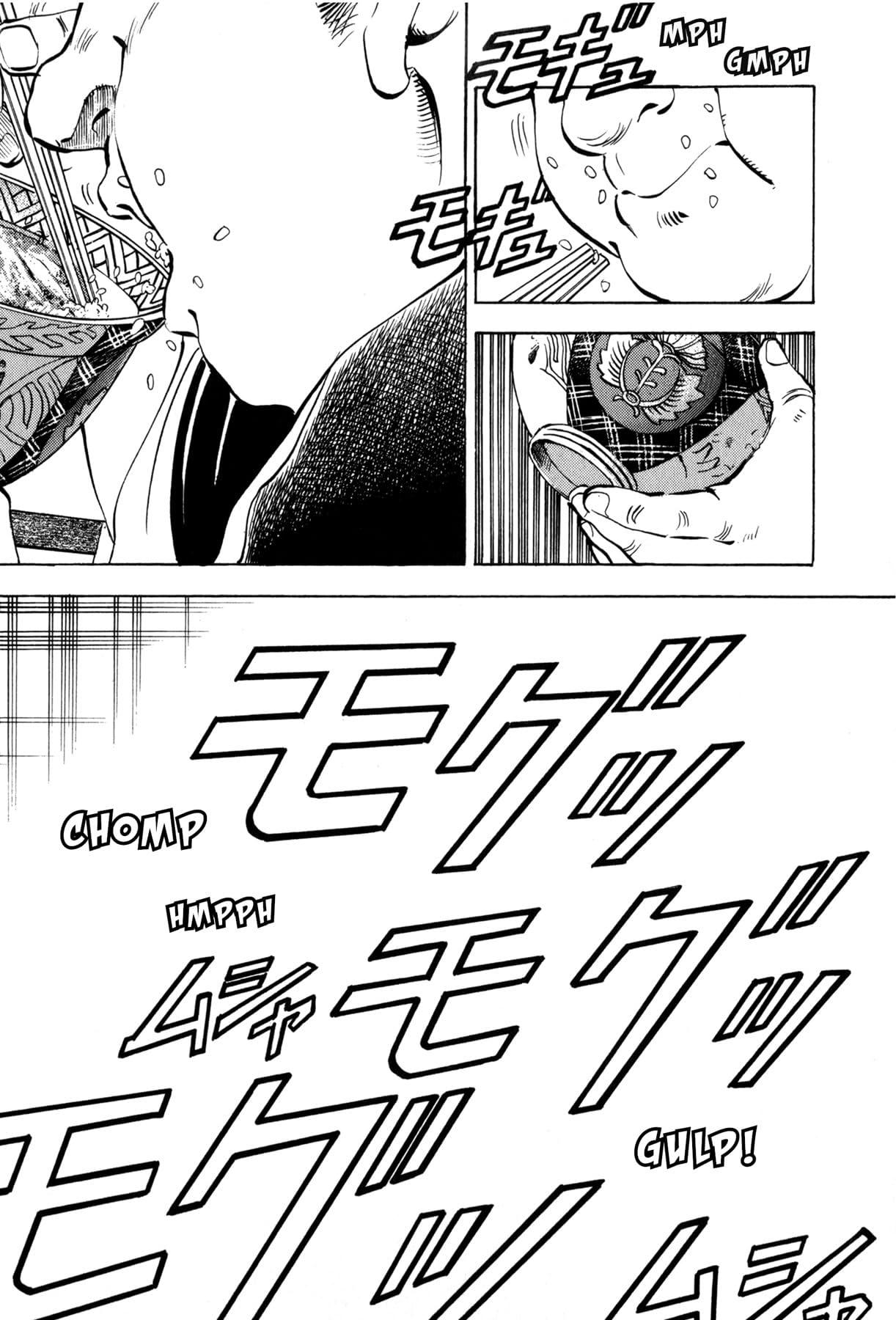 Kuishinbo! Tome 1