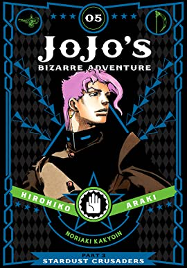 JoJo's Bizarre Adventure: Part 3--Stardust Crusaders Vol. 5